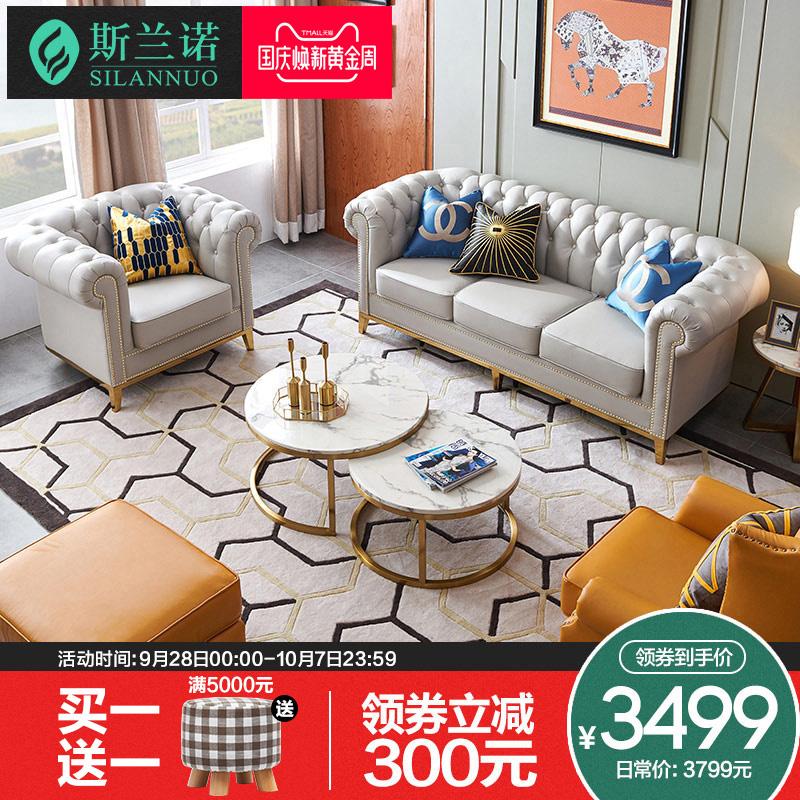 斯兰诺美式轻奢沙发真皮单三人组合客厅小户型港式后现代轻奢沙发