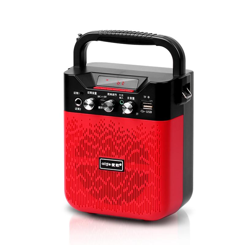 爱歌 S32无线蓝牙音箱家用迷你户外小音响手机便携式影响低音炮