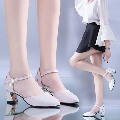 Women Party Formal Shoes Working Office Shoes High Heels 833912