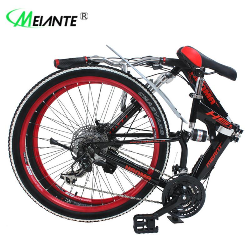 美安特折叠山地自行车21-24速双减震碟刹24-26寸学生成人男女单车