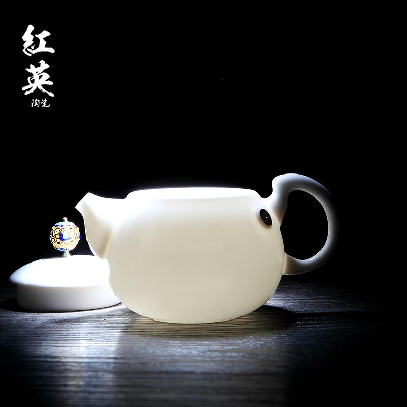 红英陶瓷景德镇功夫茶具家用泡茶壶茶器套装羊脂玉白瓷单壶西施壶