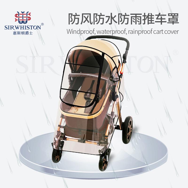 婴儿小推车夏天雨罩夏季宝宝车防风防雨儿童小伞车雨衣通用挡风罩