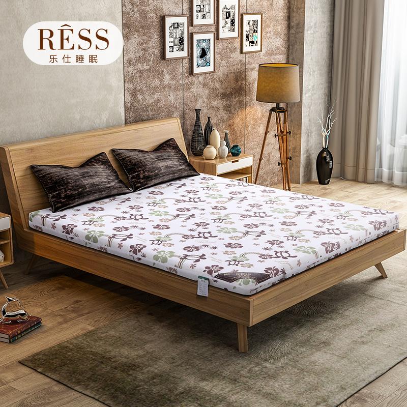 乐仕棕垫护腰椎椰棕床垫1.8 1.5 1.2米硬乳胶棕榈薄席梦思定做