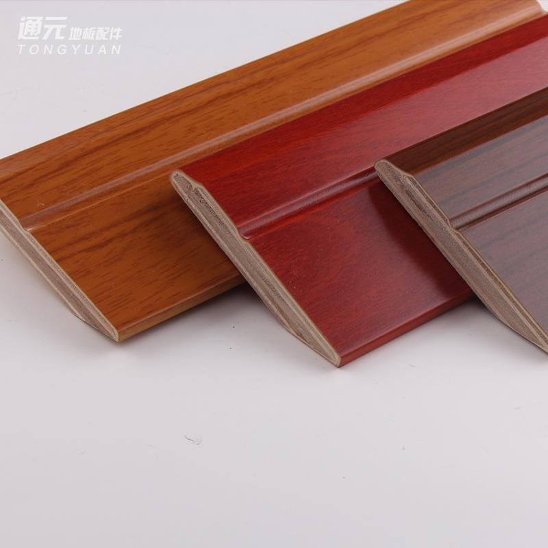 通元多层地脚线地角线墙角线贴脚线实木复合踢脚线白色复合地板