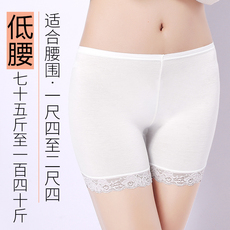 Leggings Sister eight brother d95010
