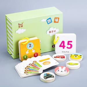 哈都幼儿童0-3-6岁早教认数识数宝宝1-100数字卡片一年级加减数学