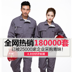 Working clothes Ruiboprince g005
