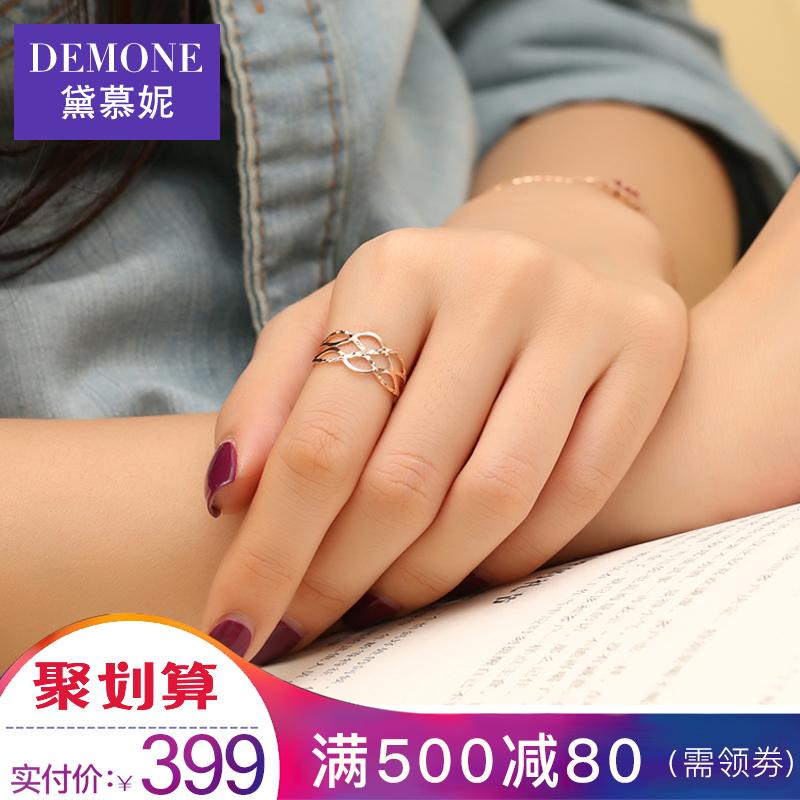 黛慕妮珠宝18K金戒指玫瑰彩金戒指k金黄金戒指尾戒时尚韩版女礼物
