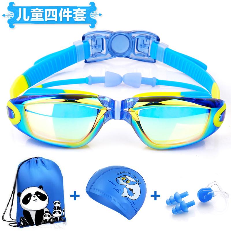 佑游儿童泳镜 男童女童泳镜泳帽套装宝宝防水游泳眼镜