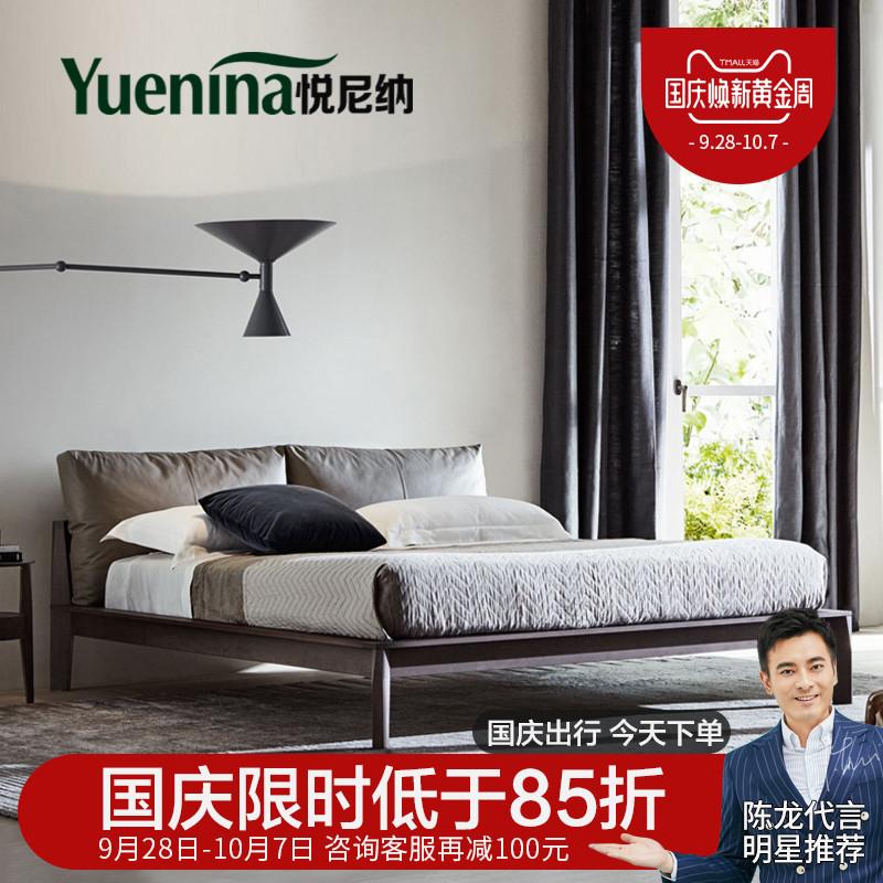 北欧实木床主卧室1.5M1.8米双人婚床 简约现代真皮头层牛皮软包床