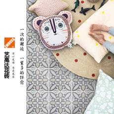 Декоративная керамическая вставка Emboss 200