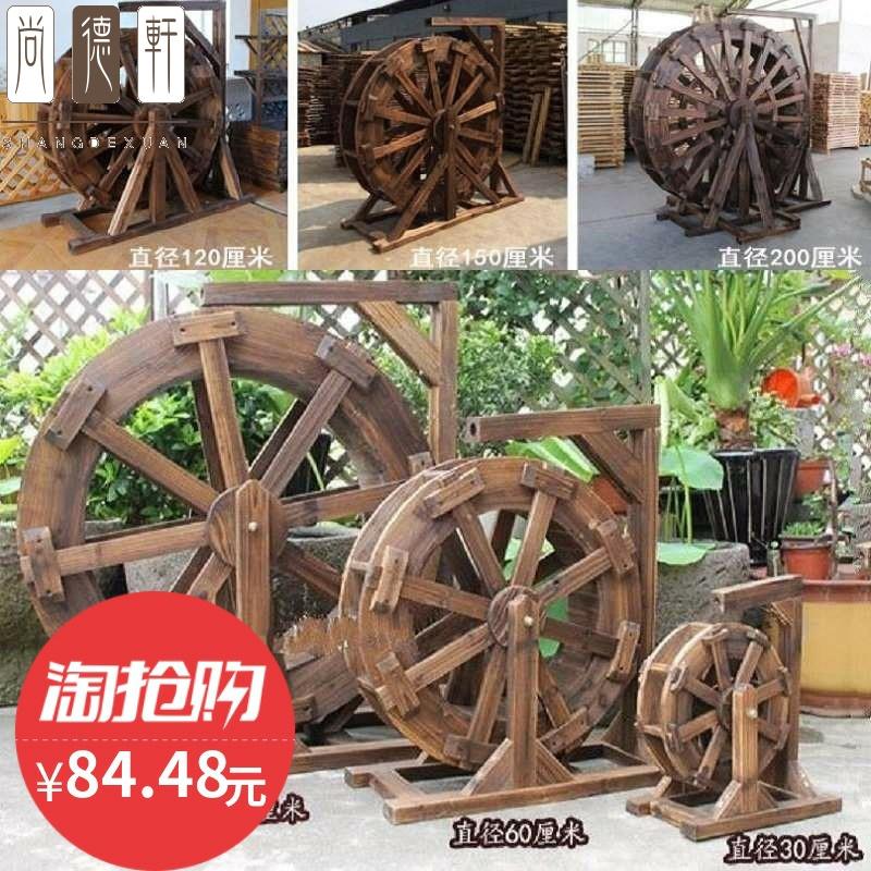 。风水轮防腐木户外园艺木制水池流水景观水车风车车轮花园装饰品