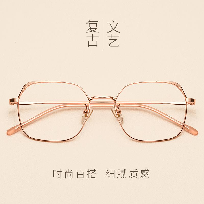 方框眼镜框女近视眼镜有度数可配韩版潮超轻大脸网红眼镜框男成品