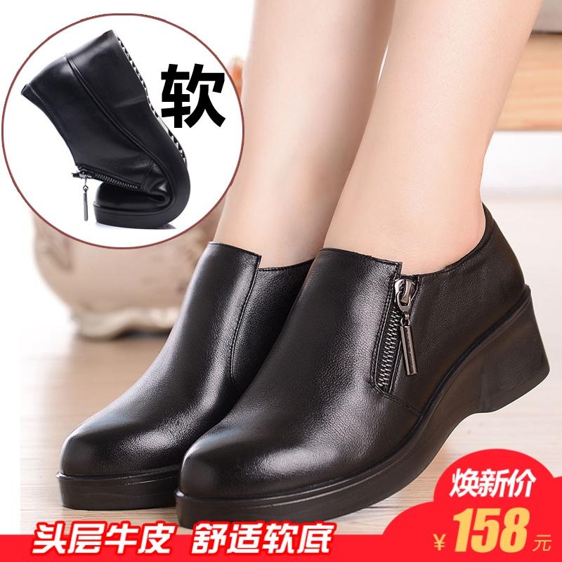 妈妈鞋舒适软底女士皮鞋秋季中跟厚底中老年单鞋中年女鞋真皮秋鞋
