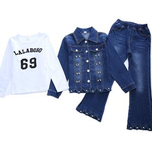 女童秋装套装2018新款韩版时髦女孩潮衣儿童洋气牛仔喇叭裤三件套
