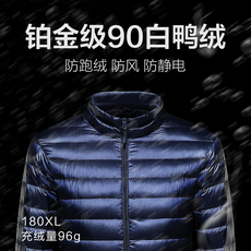 Men's down jacket NGGGN n3l4f51001