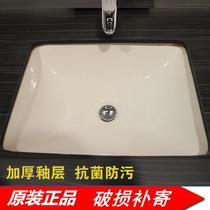 16寸嵌入式大小尺寸方形台下盆洗手盆洗脸盆131820212224