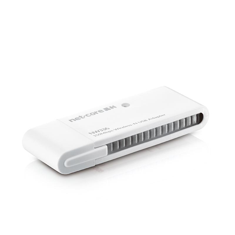 磊科NW336 迷你USB无线网卡150M接收器 家用台式机笔记本电脑无线上网wifi信号发射