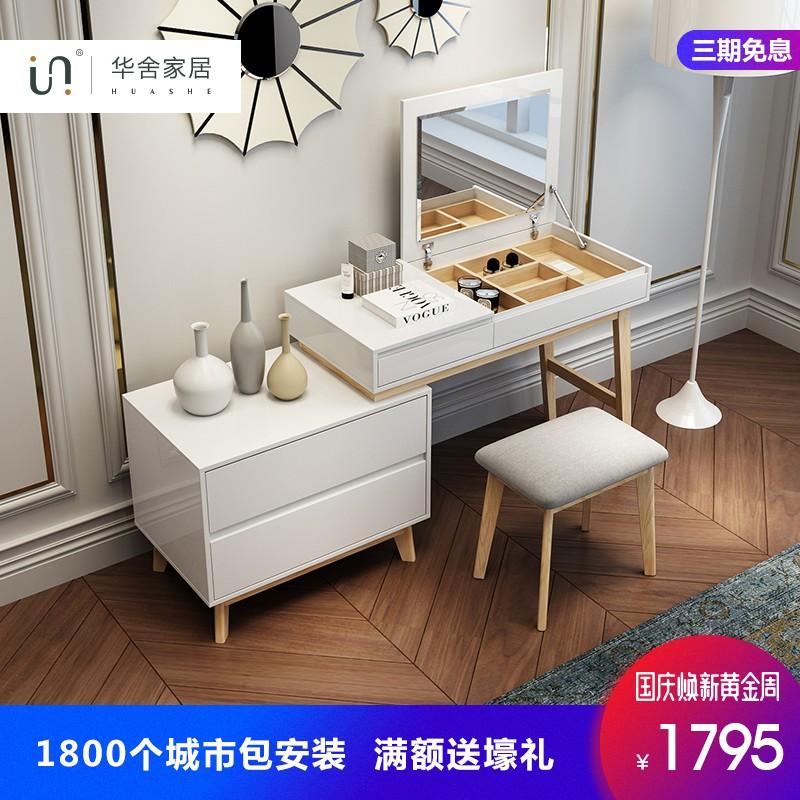 北欧翻盖梳妆台床头柜组合简约现代卧室小户型化妆台经济型化妆桌