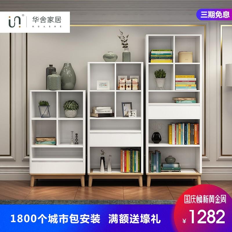 北欧书柜组合简约现代实木脚储物柜简易创意书架烤漆落地书房家具