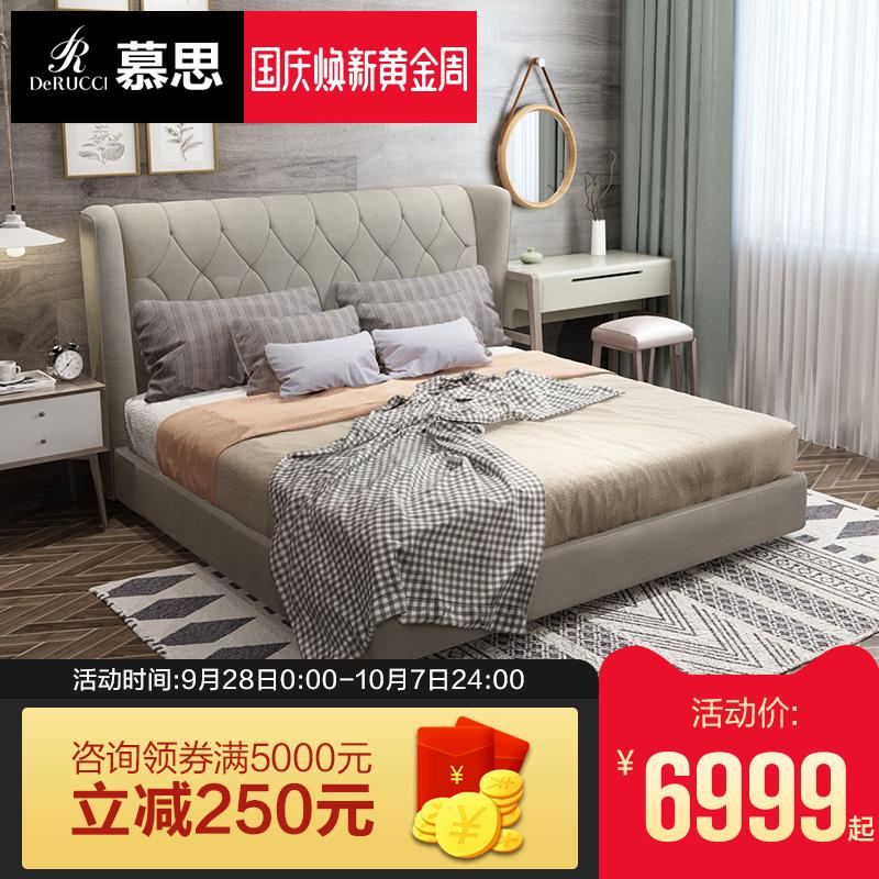 慕思床 欧式简约小户型主卧布艺床1.5m 可拆洗双人床1.8米 凡尔赛