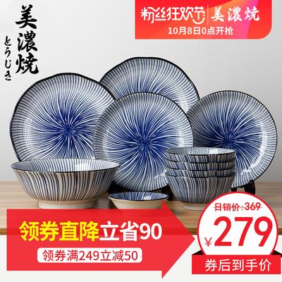 美浓烧日本陶瓷餐具碗碟套装家用简约盘子碗组合中日式碗具非骨瓷