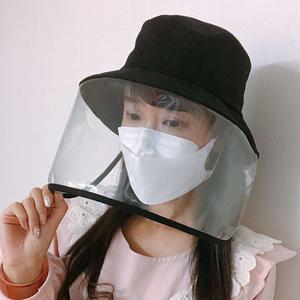 防飞沫渔夫帽女韩国潮夏防紫外线大沿太阳帽子遮阳防晒病毒防护帽