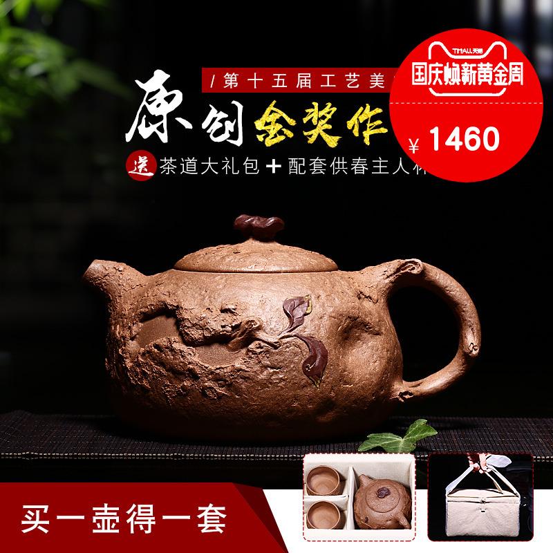 和泥有缘宜兴名家紫砂壶纯全手工 原矿段泥 灵芝供春泡茶壶茶具