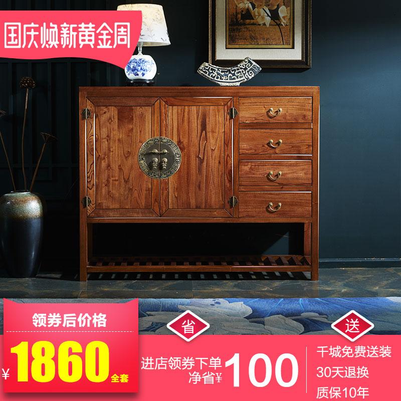 新中式实木鞋柜鞋橱 简约现代门厅柜 仿古大鞋柜多功能简易玄关柜
