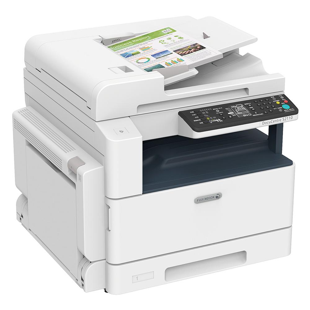 富士施乐s2110n s2110nda黑白复印机大型商用激光打印机复印一体机办公a3a4网络数码复合机优S2011
