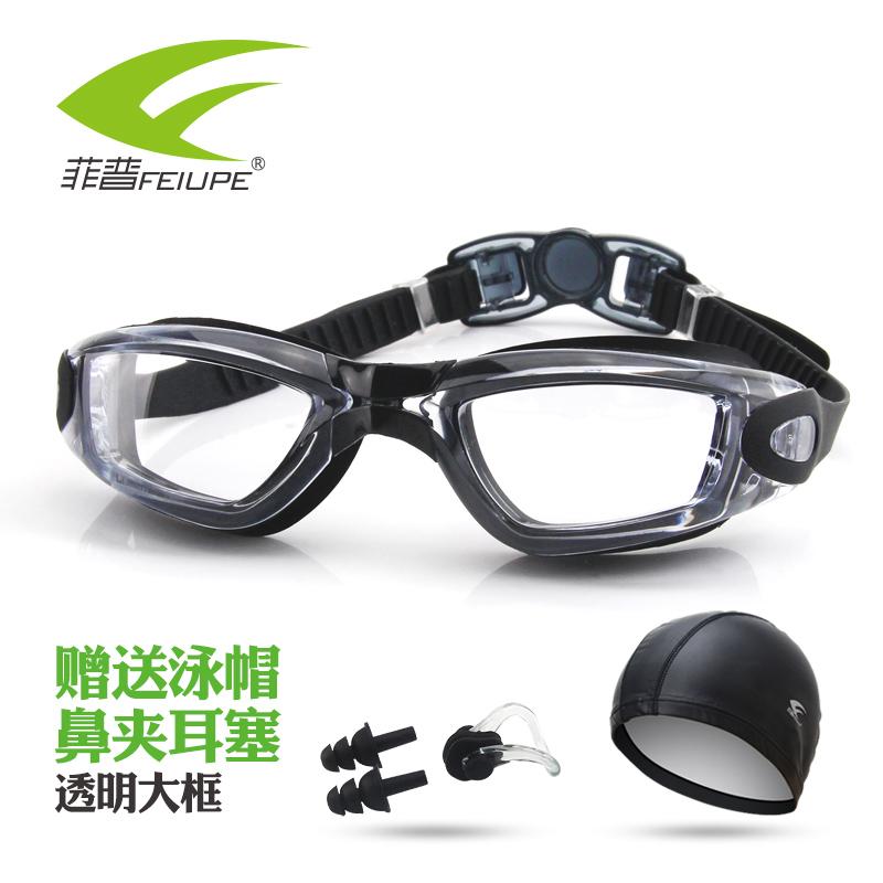 菲普眼镜 纯透明高清防雾近视泳镜 女大框游泳水镜 防水游泳镜 男