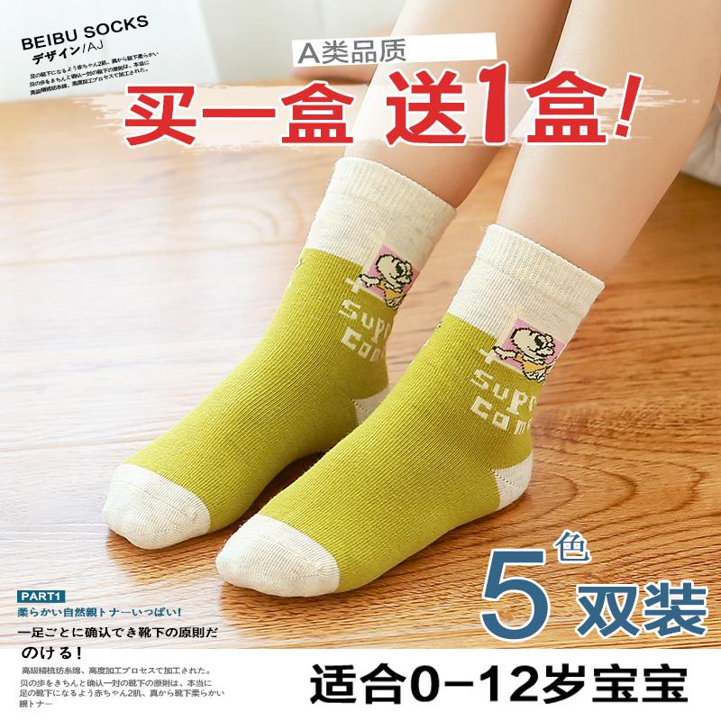 детские носки Shell step 6006 0-1-3-5 7-9