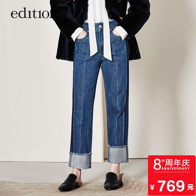 edition直筒牛仔裤冬高腰流苏散边EA174PAT405 moco