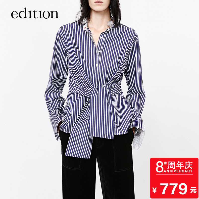 edition蓝白条纹衬衫秋长袖立领绑带显瘦EA173SHT101 moco
