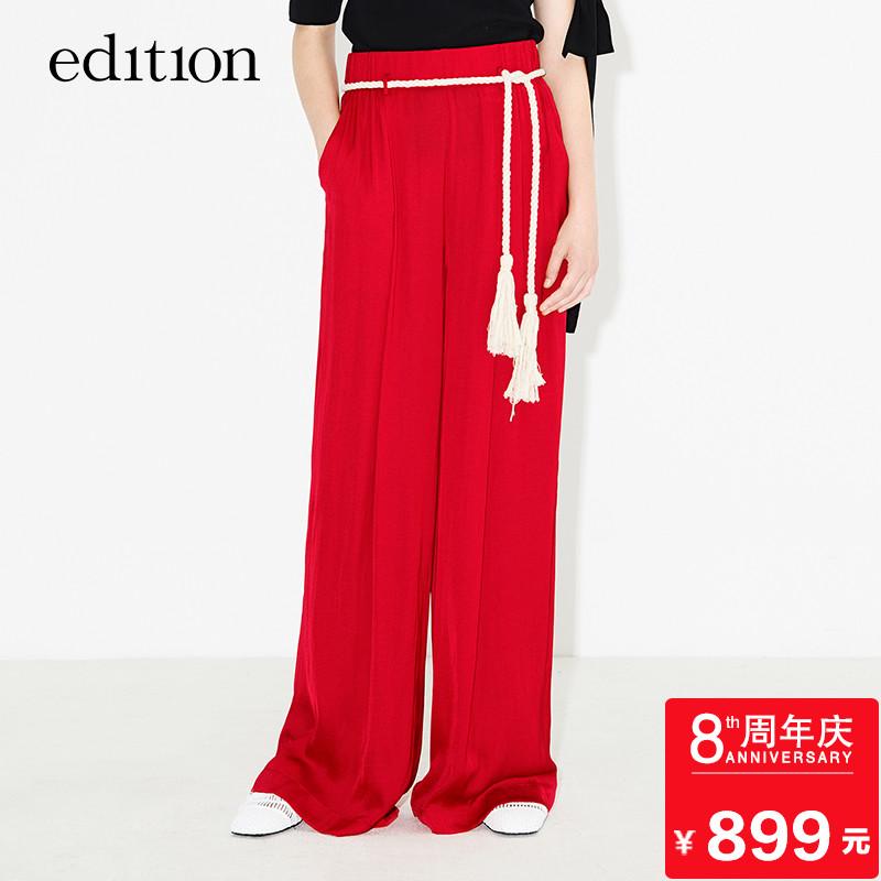 edition宽松阔腿休闲裤夏编织绳腰带高腰裙裤EA182PAT112 moco
