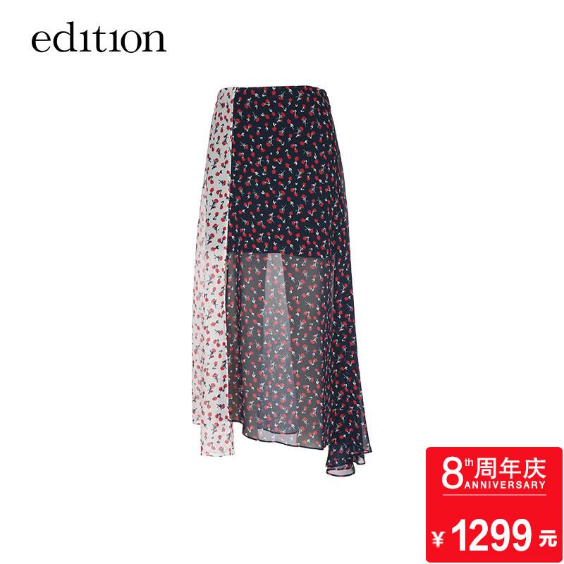 edition印花真丝半身裙夏长款不规则拼接开衩EA172SKT118 moco