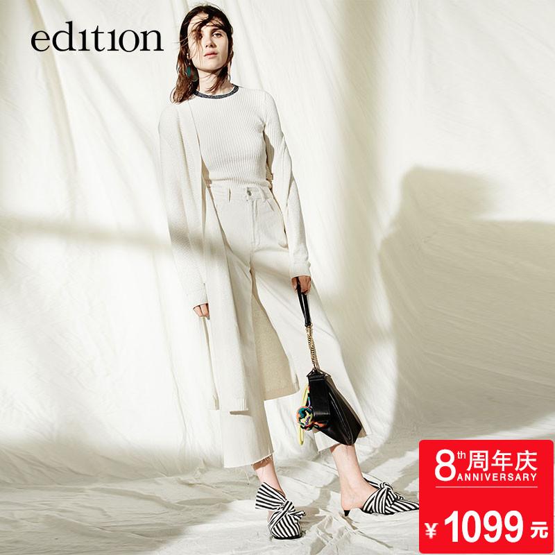 edition中长款针织开衫女春棉麻开衩纯色EA171CAR301 moco
