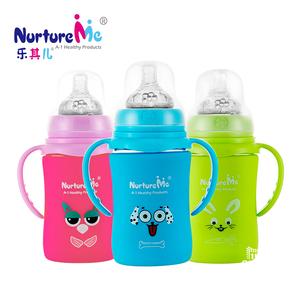 乐其儿婴儿宝宝防摔防滑带手柄硅胶套吸管玻璃奶瓶6个月以上奶嘴