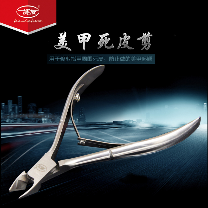 Boo nail scissors dead leather clamp pedicure knife tool parotitis grey nail clamp scissors toenail nail knife