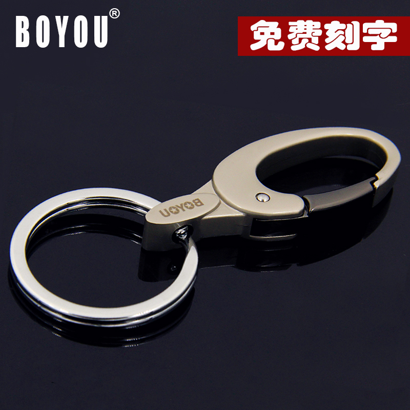 Bo Friends car key chain men's waist pendant personality creative simple ladies key ring keychain Korean custom