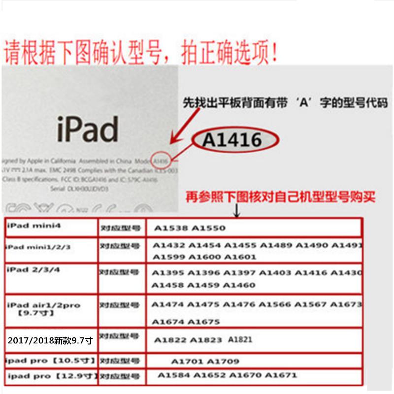 ipad苹果mini1-2钢化膜全屏平板电脑迷你3-4护眼蓝光保护7.9寸蓝屏玻璃钢apple爱派刚化的屏保ipaid英寸ip123