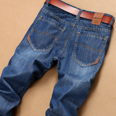 Jeans for men Romagolee 11658