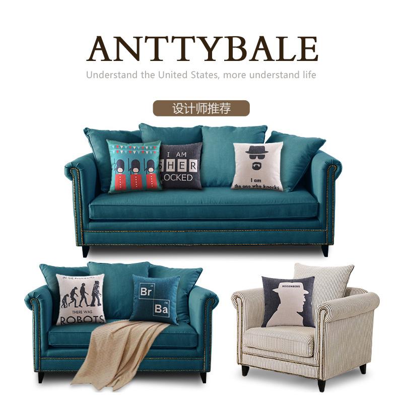 美式沙发简美大小户型客厅家具组合乡村风三人位整装实木布艺沙发