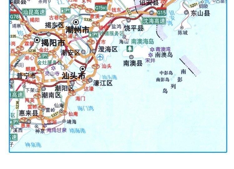 2018新版广东及广西海南福建江西湖南公路网地图集汽车导航货运交通图片