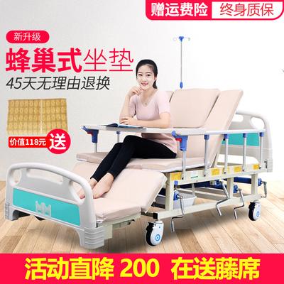 老年人护理床家用多功能中风偏瘫老人家庭瘫痪病人医用单人床摇床