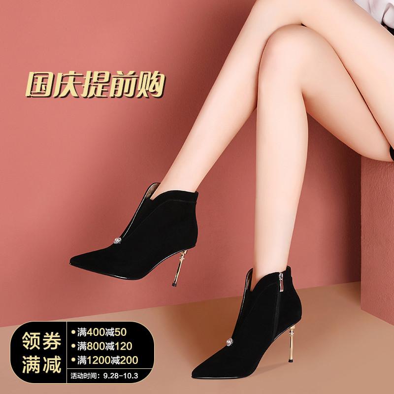 高跟短靴秋靴女2018新款水钻尖头及裸靴时装踝靴磨砂真皮网红靴子