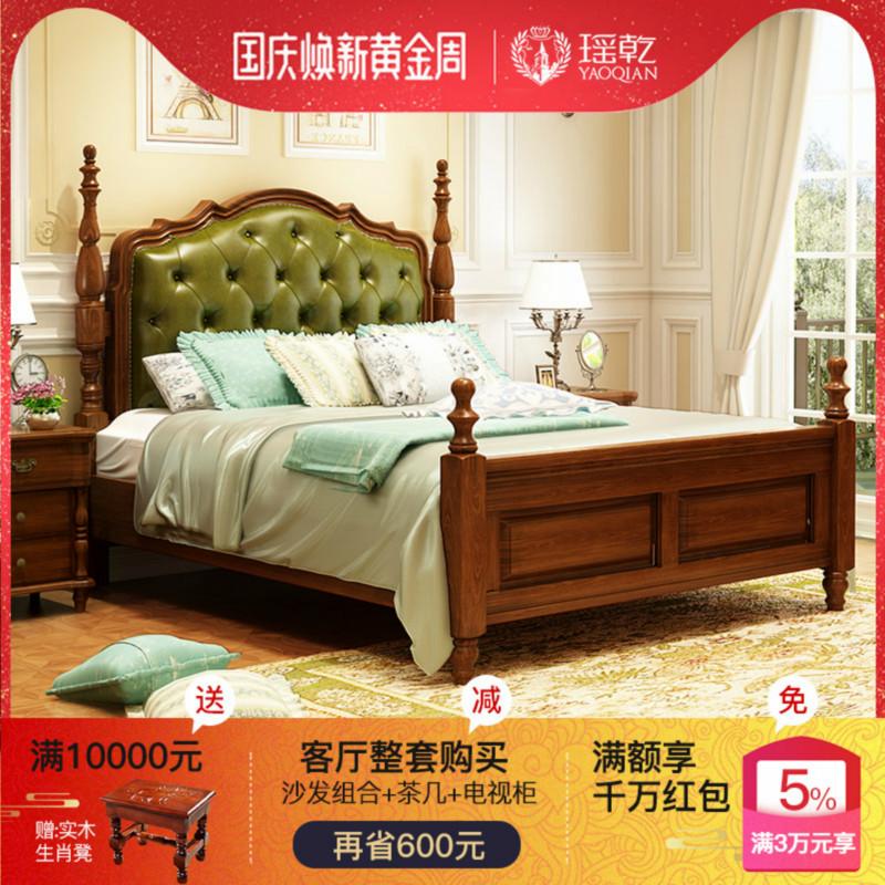 瑶乾 全实木美式床 1.5m欧式双人床简美乡村真皮婚床1.8米实木床