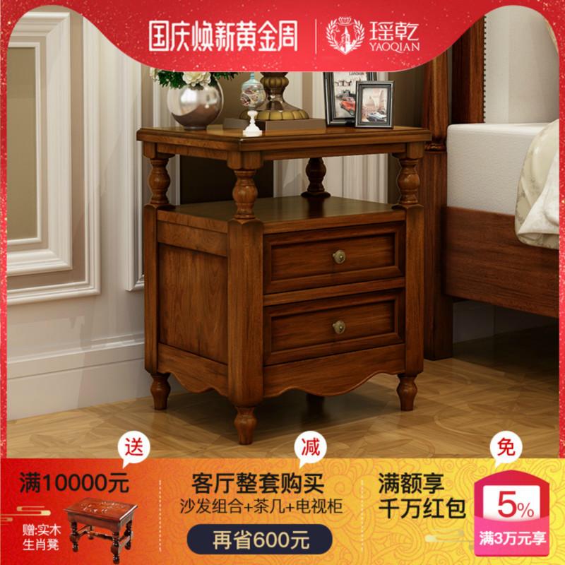 瑶乾 美式床头柜实木 全实木床边柜 抽屉储物柜子简约迷你收纳柜