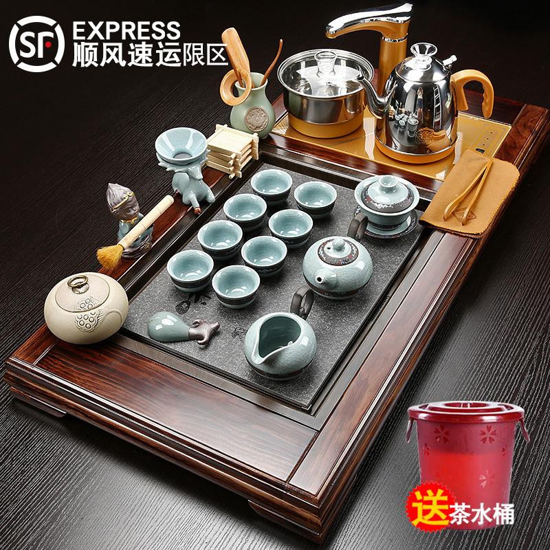 简约客厅四合一体电磁炉全自动实木茶盘功夫家用茶具套装茶台茶海