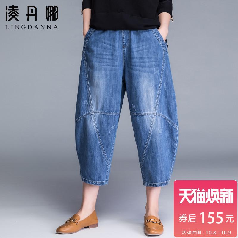七分牛仔裤女2018新款宽松韩版阔腿哈伦裤薄款八分裤夏女式灯笼裤